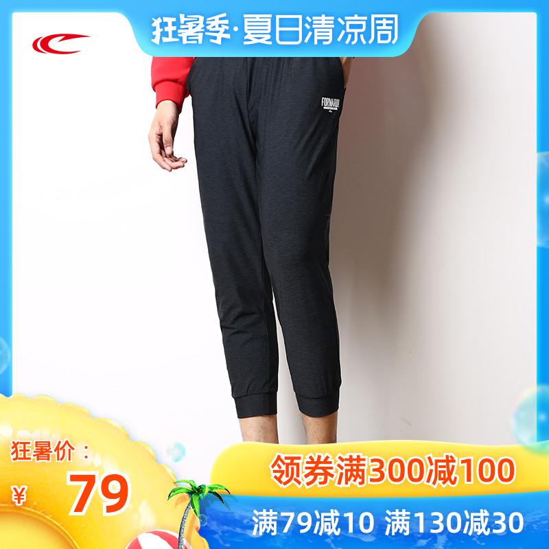 赛琪健身九分裤男跑步速干裤男裤子运动收口束脚9分裤休闲长田径