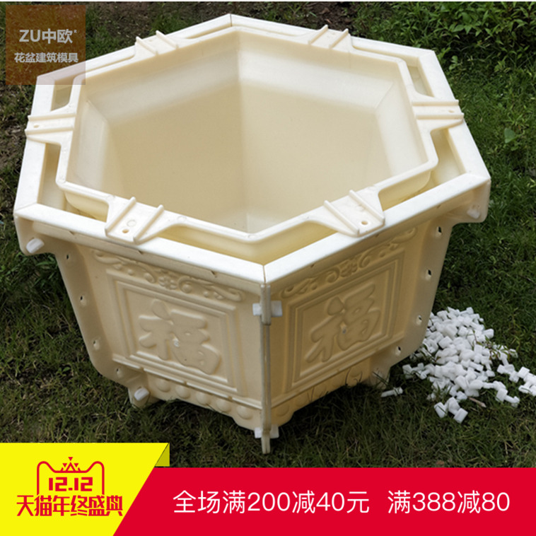 Usd 11 70 Cement Flower Pot Mold Homemade Bonsai Indoor And Outdoor Courtyard Size Round Hexagonal Plastic Steel Creative New Grinding Type Wholesale From China Online Shopping Buy Asian Products Online