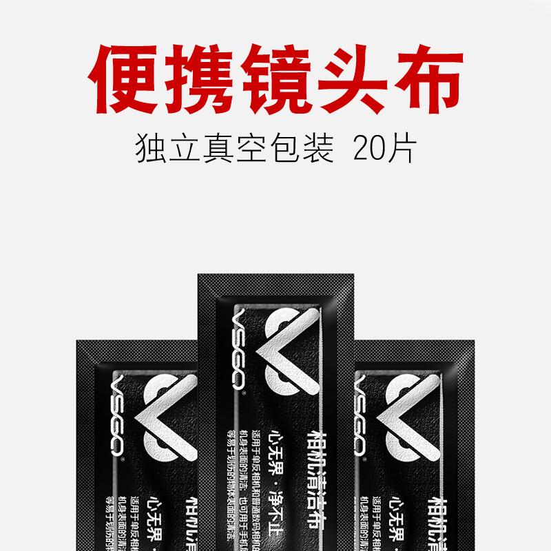 Weigao vải ống kính cho Canon Nikon SLR ống kính máy ảnh làm sạch vải Sony micro duy nhất làm sạch phụ kiện vải