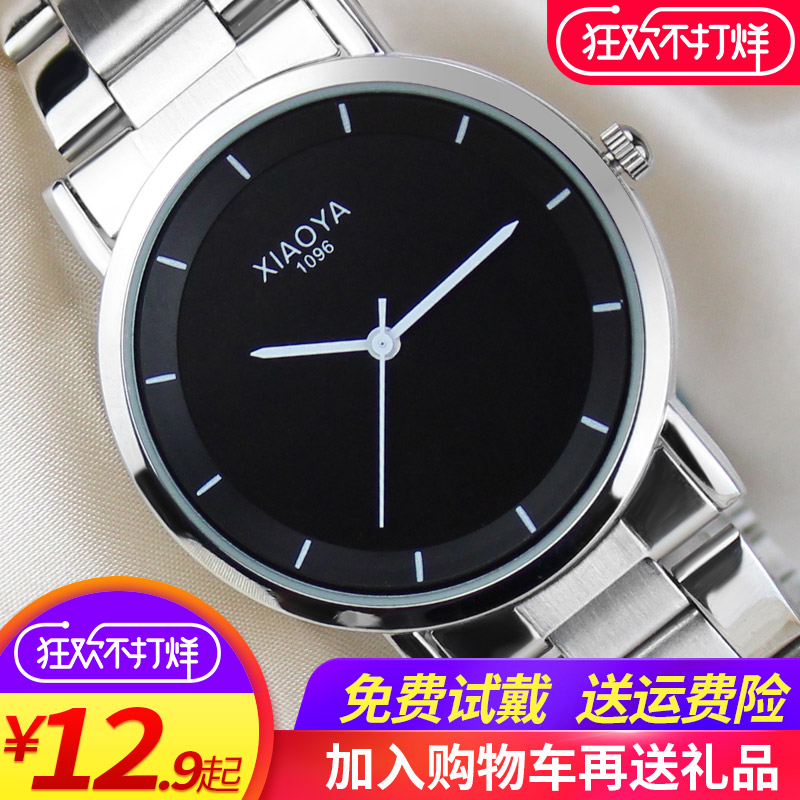Korean version of the fashion simple trend watch men and women students waterproof couple women's table casual retro men's watch quartz watch