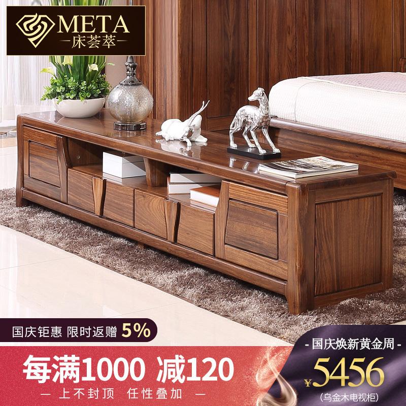 床薈萃 高端烏金木實木電視柜 客廳柜 現代中式簡約實木家具WJ51