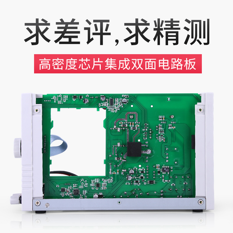 30V5A 30V10A Adjustable Power Supply DC Regulated Switching Power Supply  Programmable Linear Mobile Phone Maintenance Power Supply