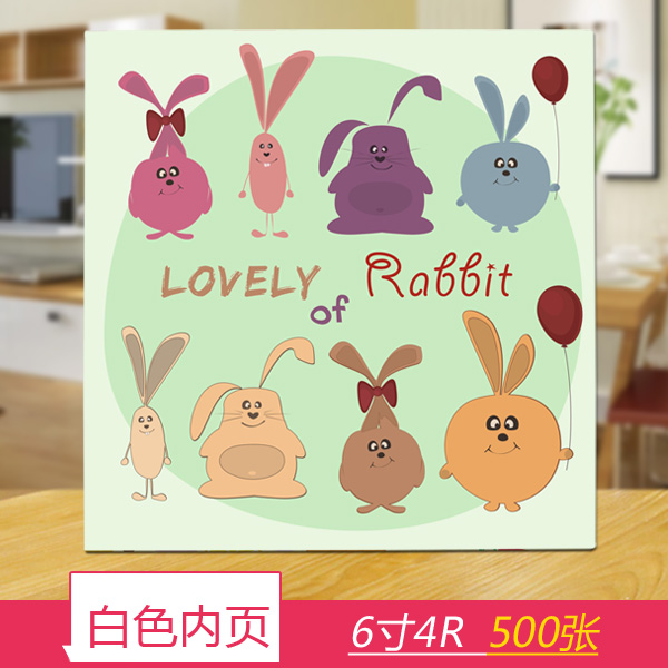 White inside page 6 inch 500 cute bunny