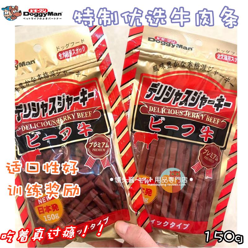 Gà rán rất ngon! Bò bít tết cao cấp của Nhật Bản thanh ngắn - Đồ ăn vặt cho chó