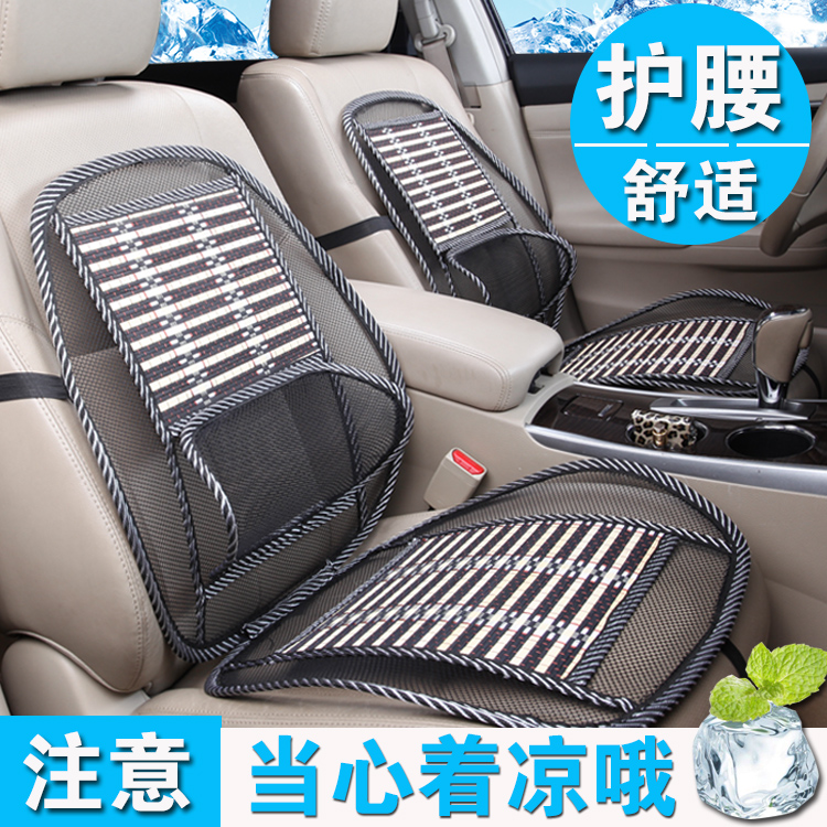 Wooden Beads Car Seat Cushion Monolithic Refrigeration Summer Ventilation Cool Mat Bamboo Single Driver