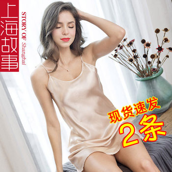 Shanghai story Pajama women's summer thin halter dress sexy ice silk private house hot bottomed skirt night fire