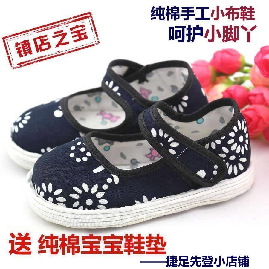 儿童千层底布鞋纯棉吸汗学步鞋手工纳底宝宝童鞋婴幼儿布鞋 舒适