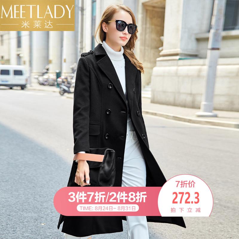 米莱达2018秋装新款时尚女装呢子长款外套气质纯色修身呢大衣春
