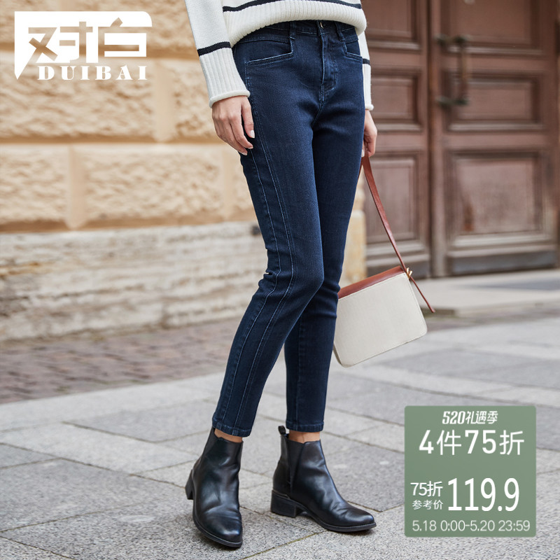 White slim pencil pants female 2019 new chic stitching simple casual thin spring jeans