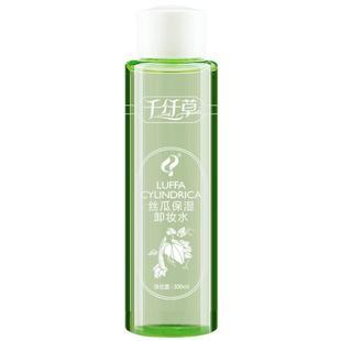 【千纤草】丝瓜保湿卸妆水300ml
