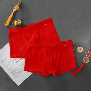 【南极人】2条纯棉本命年红内裤