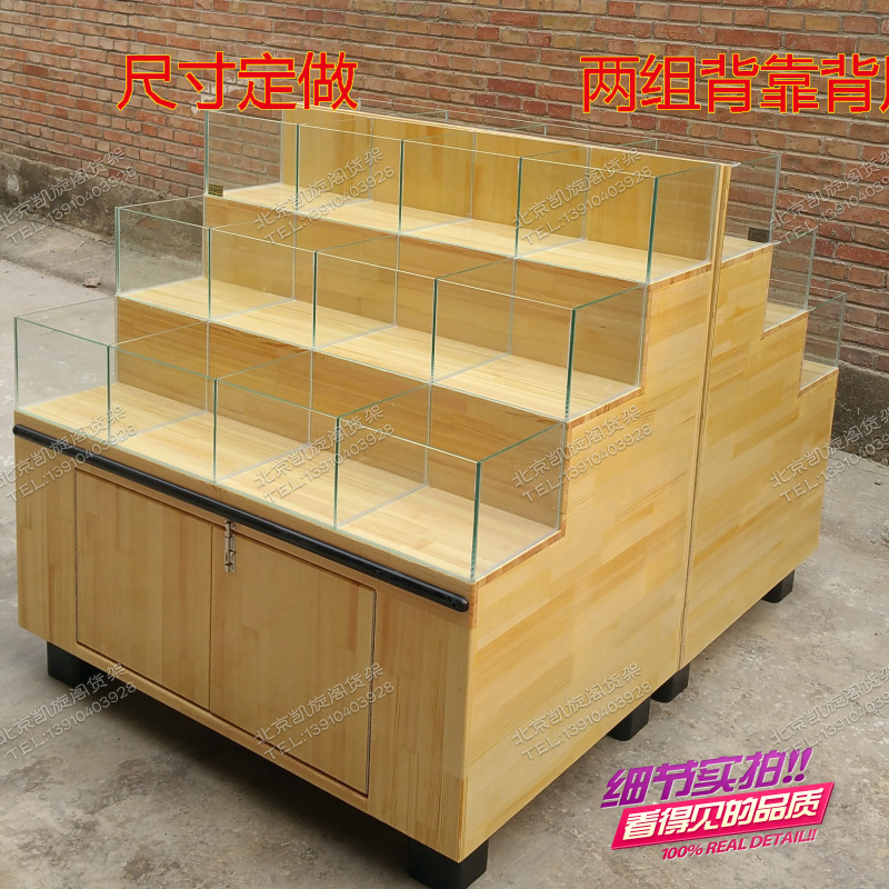 Supermarket Dried Fruit Counter Showcase Container Dried Fruit Nakajima  Display Cabinet Miscellaneous Grain Cabinet Candy Cabinet