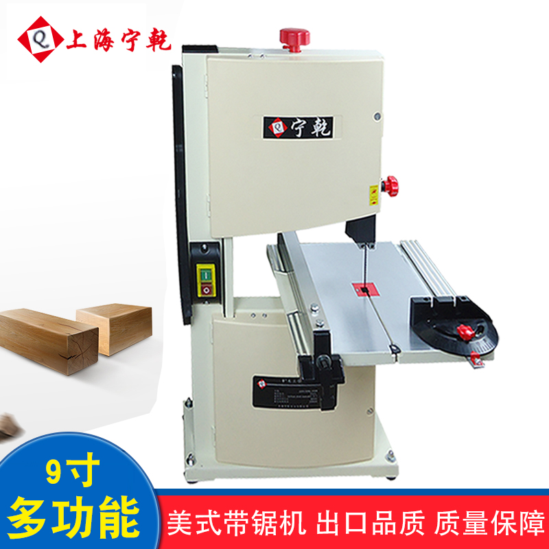 Ningxia 9 Inch Small Band Saw Machine Woodworking Table Sawing Blade