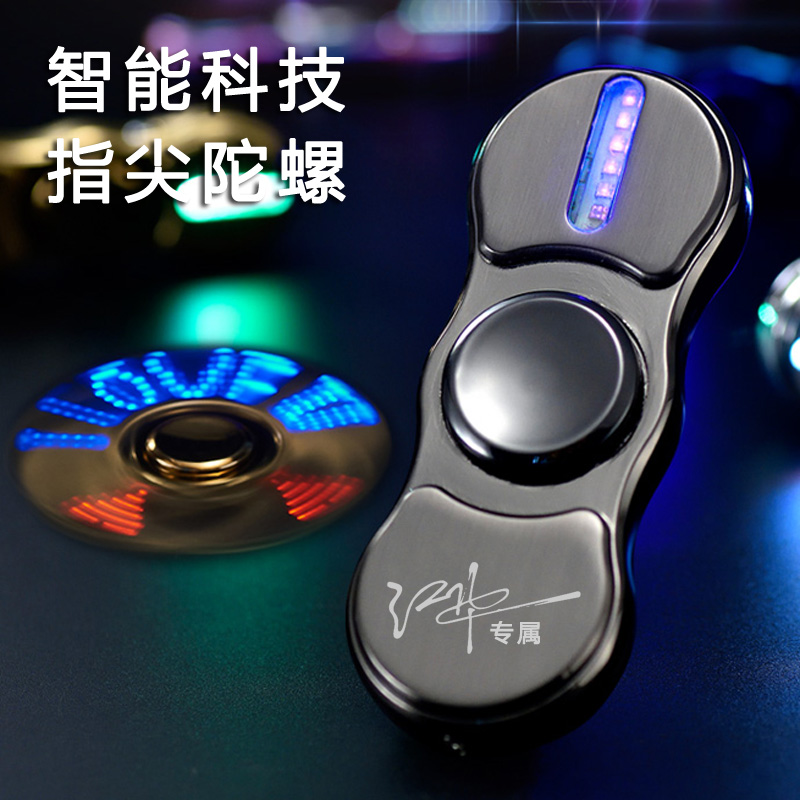 Fingertip Gyro Charger Lighter Windproof Personality Creative 18 Picture Silent Electronic Cigarette Lighter Lettering Send boyfriend