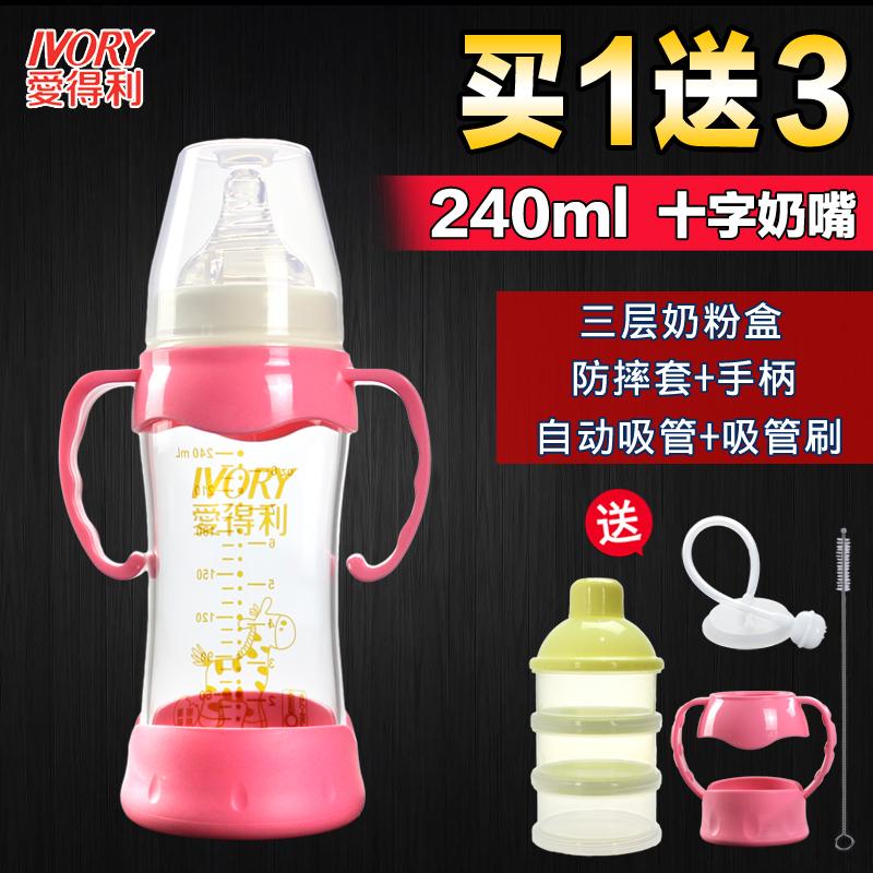 Цвет: 240-розовый (купить 1 получить 3)