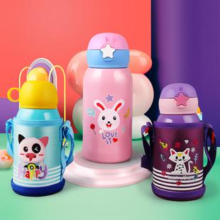 儿童水杯保温杯幼儿园水壶学生保温杯