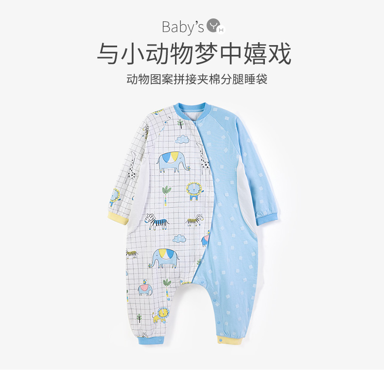 British baby sleeping bag spring and summer thin section cotton  long-sleeved nightgown newborn men 23a3ccb398