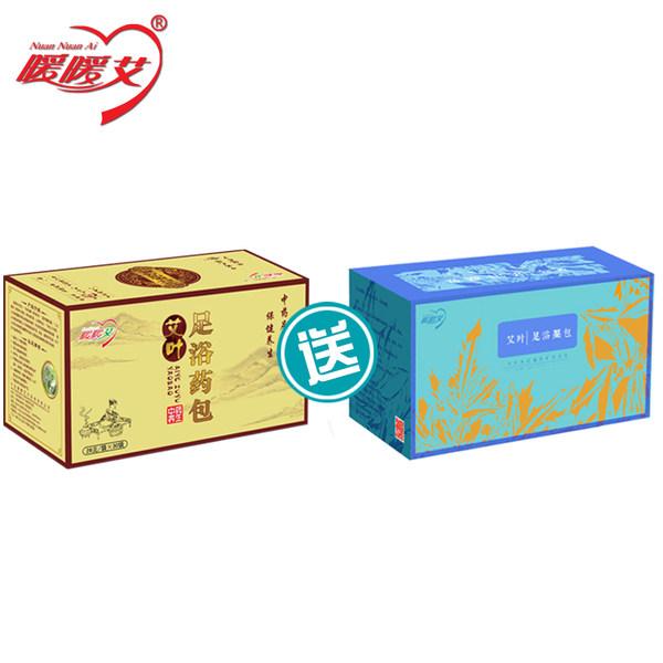 暖暖艾 艾叶中药泡脚药包 28g*30袋*2盒 双重优惠后¥19包邮(买1赠1 叠加¥10优惠券)