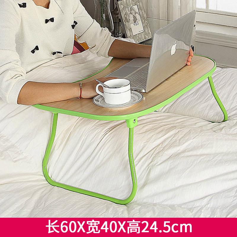 Цвет: Усиленная окантовка зеленая