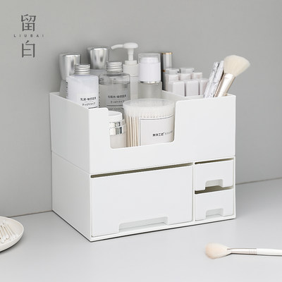 White drawer type cosmetic storage box dormitory table skin care products simple large capacity double finishing