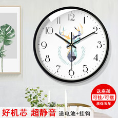 Nordic wall clocks, living room clocks, modern and simple atmosphere, personality, creative fashion, ultra-quiet bedroom clock, home