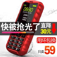 Мобильный телефон Newman L8S