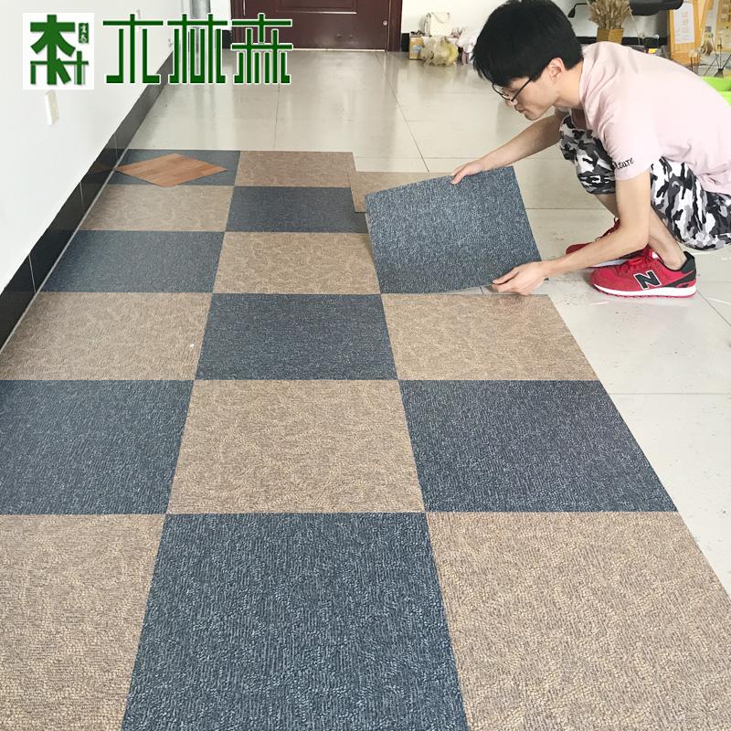 pvc地板革 自粘地板贴家用塑胶加厚耐磨防水地革卧室地胶地板贴纸