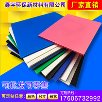 PP Hollow plate anti-static plastic hollow plate turnover box diaphragm block