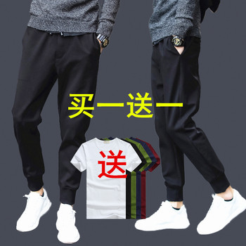 Autumn and winter leisure sports pants men nine points beam feet Harlan plus fertilizer XL plus velvet thick warm men's trousers