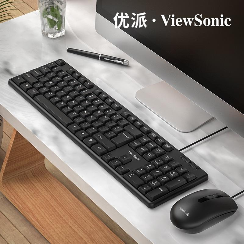 优派电脑键盘鼠标套装有线USB静音无声台式笔记本办公商务打字专用游戏机械手感防溅水