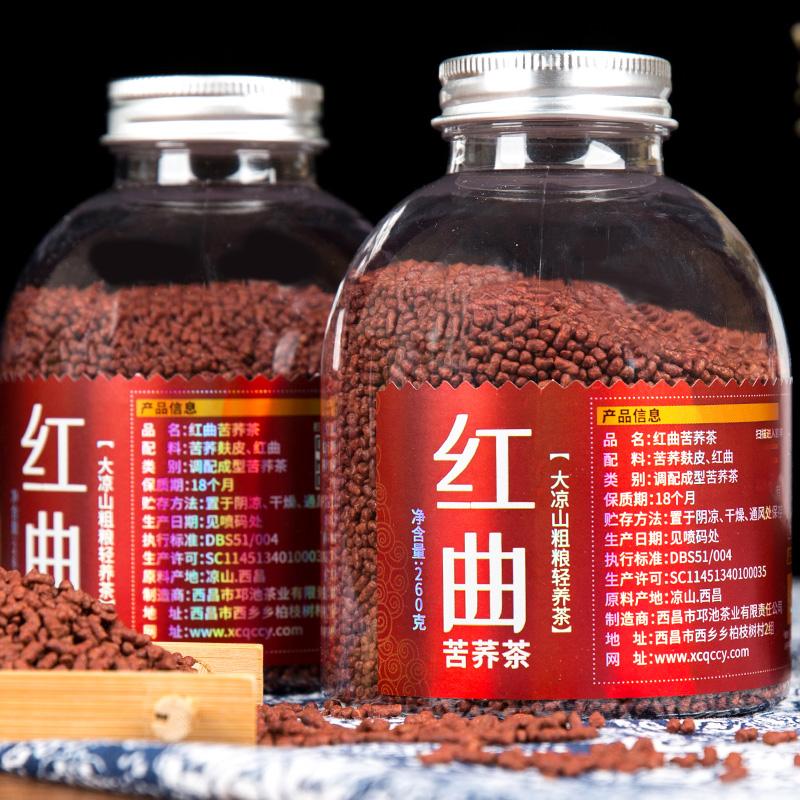 红曲苦荞茶红曲麦香茶260g罐