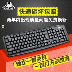 Клавиатура Leger USB