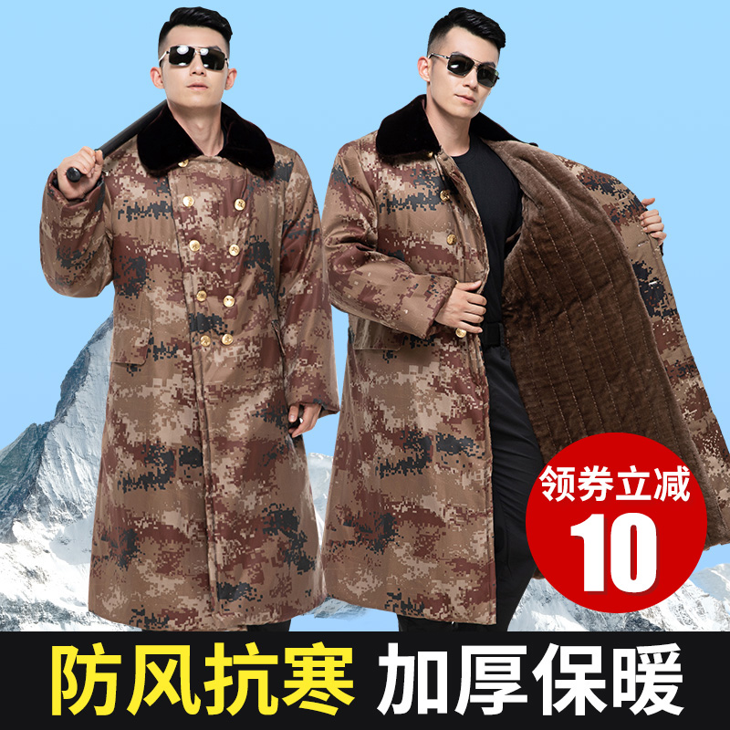 Desert camouflage coat in the long military coat men's winter thick cold-proof yellow tweed security cotton wool cotton clothing.