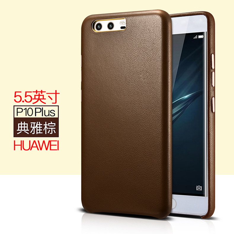 XOOMZ Business Style Handmade Genuine Lambskin Leather Back Cover Case for Huawei P10 Plus & Huawei P10