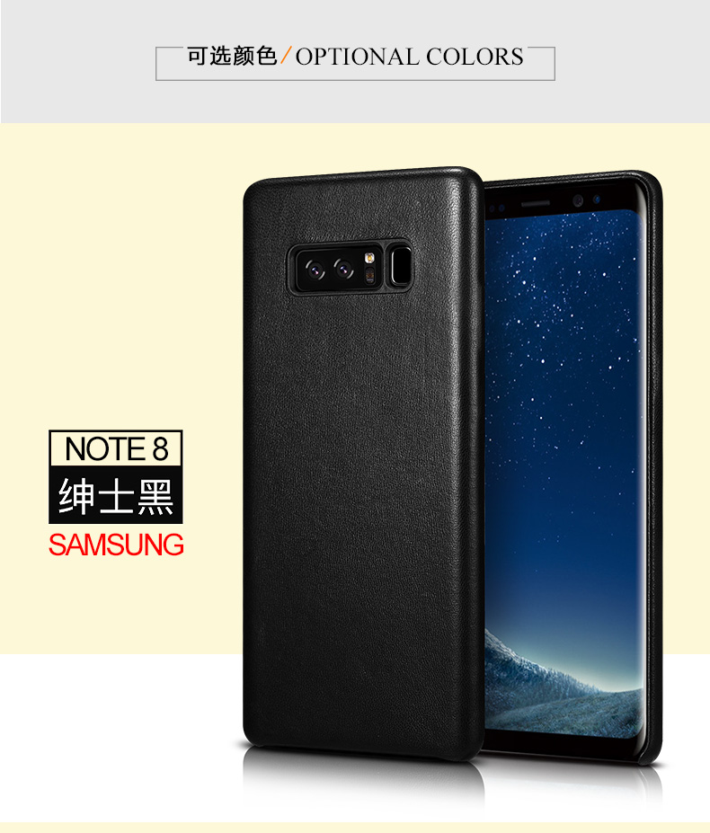 XOOMZ Business Style Handmade Genuine Lambskin Leather Back Cover Case for Samsung Galaxy Note 8