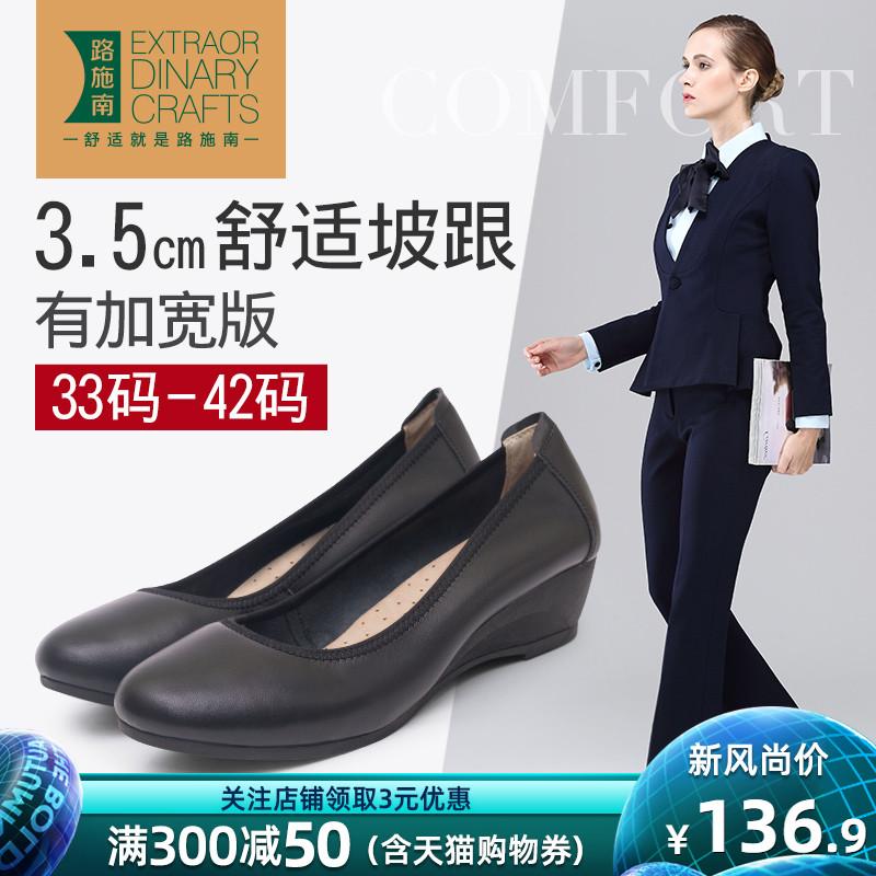 路施南皮鞋坡跟工作鞋女单鞋圆头真皮鞋中跟浅口职业大码软底黑色