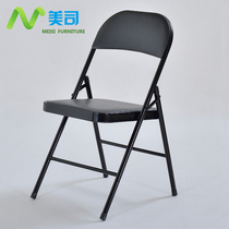 Meishi leather folding training chair Portable conference chair Simple staff computer office chair Guest reception chair