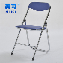 Meishi electroplated steel folding chair Bridge chair Conference chair Reception chair Training chair Staff chair Office chair