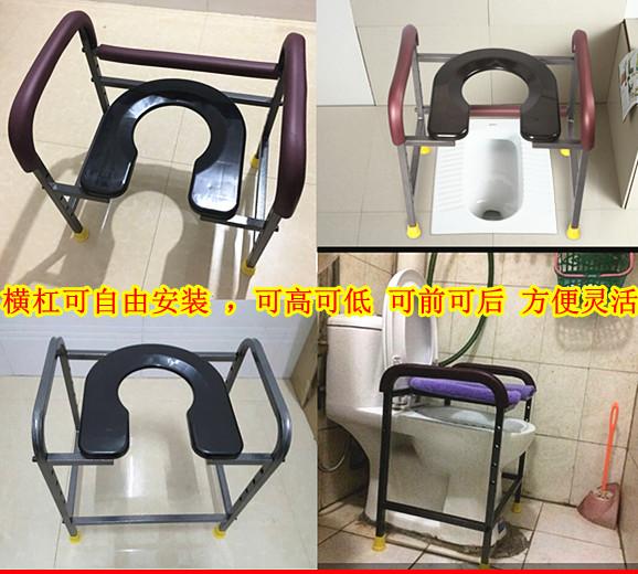 Туалет для беременных Bai Hong  65CM