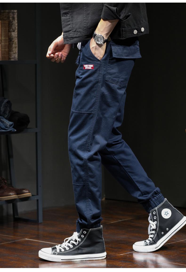 唐 狮 2018 mới quần âu nam Slim Hàn Quốc phiên bản của xu hướng của chùm của quần overalls phần mỏng feet Harlan chín quần