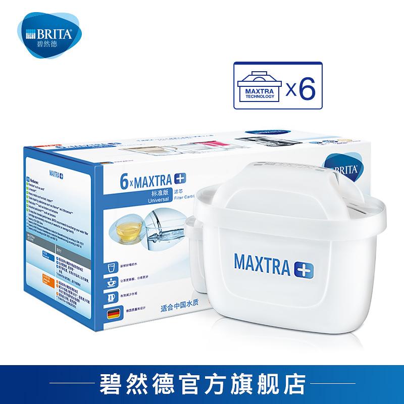 BRITA синий однако мораль фильтр фильтрация водоочиститель устройство домой фильтр чайник Maxtra standard edition фильтр 6 единиц оборудования
