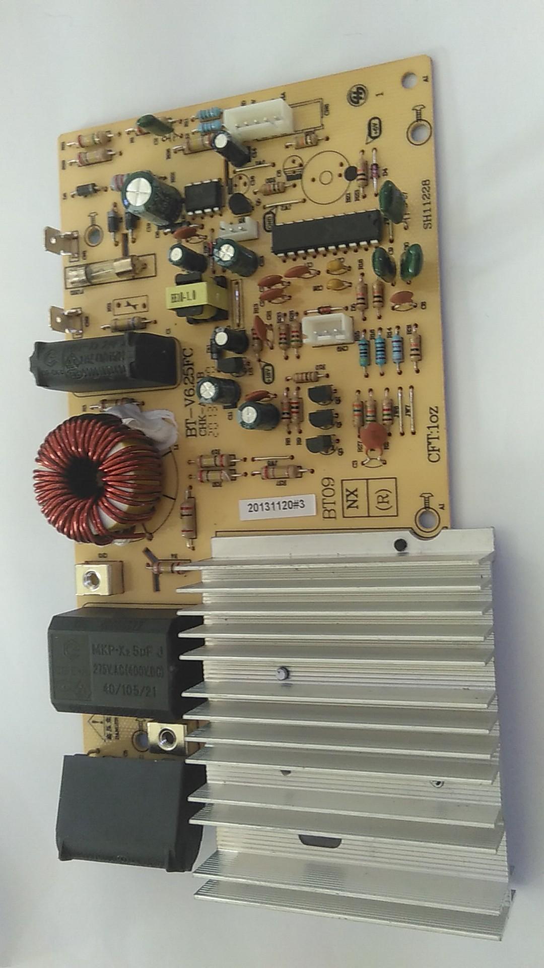 奔腾电磁炉主板BT-V6.25FC配件CG2119CG2192CG2193CG2196
