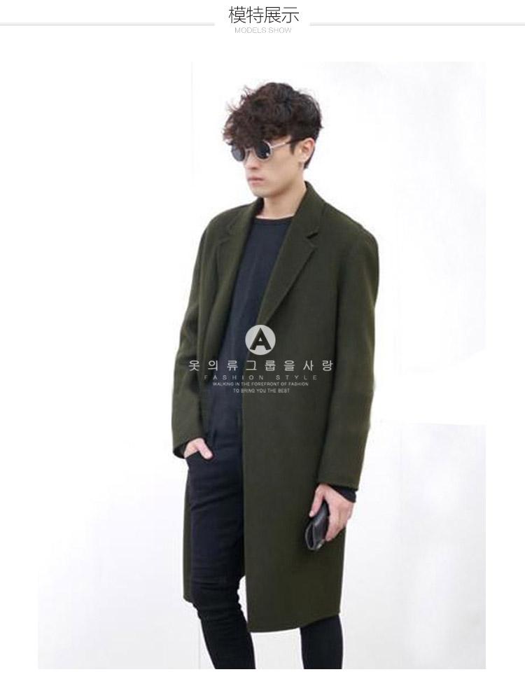 2017 mùa thu và mùa đông mới của Hàn Quốc phiên bản của cashmere coat nam sinh viên trẻ trong áo len dài nam lỏng lẻo áo