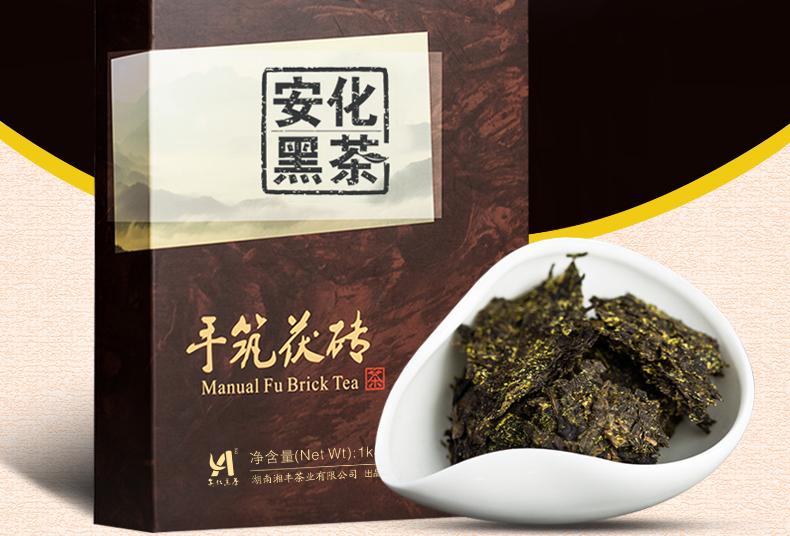 湘丰 安化黑茶 金花手筑茯茶 2斤*2盒 4年陈茶 图4