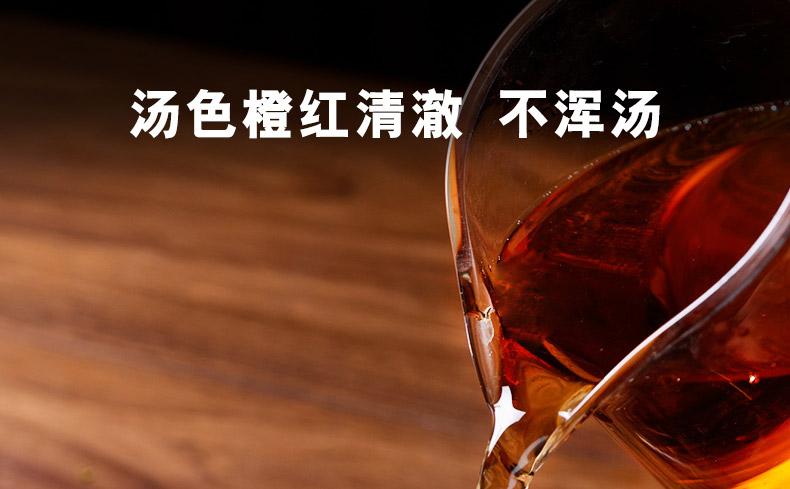 湘丰 安化黑茶 金花手筑茯茶 2斤*2盒 4年陈茶 图13