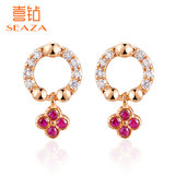 Happy Diamond 18K Gold Group Inlaid Ruby Diamond Earrings Female Rose Gold Fashion Fashion Stud Earrings Color Gold Jewelry Accessories
