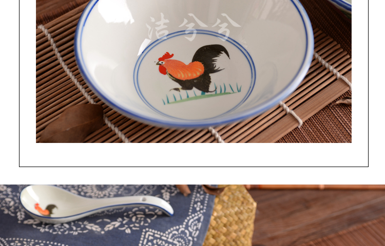 Ceramic rooster bowl palace restoring ancient ways is nostalgic chicken male Ceramic bowl bowl, 8, 9, 7 inches tall foot big rainbow such use