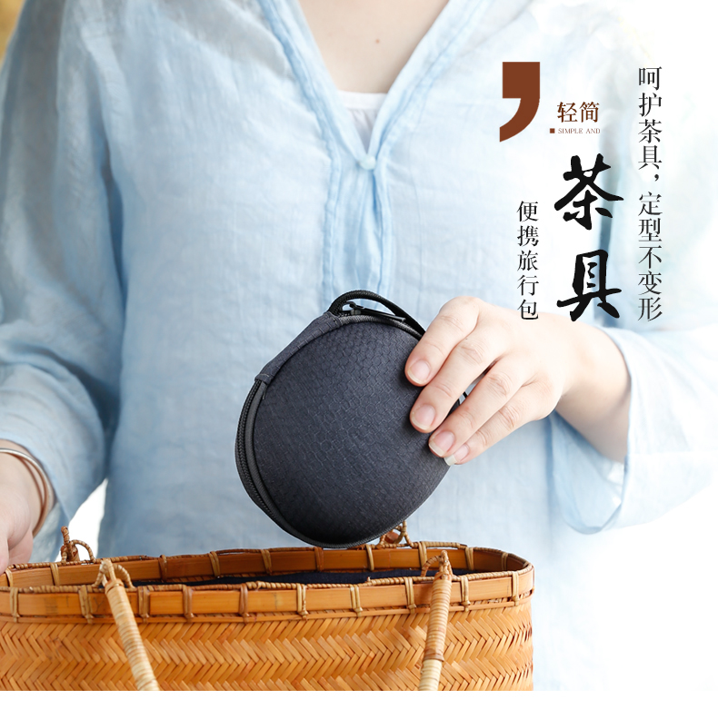 The Poly real boutique scene. Crack cup portable travel cups kung fu tea set jingdezhen ceramic BeiYing was black