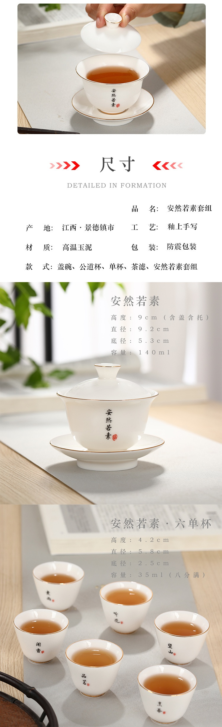 The Poly real jingdezhen checking scene sweet white porcelain up phnom penh white jade three tureen suit not hot tea cups