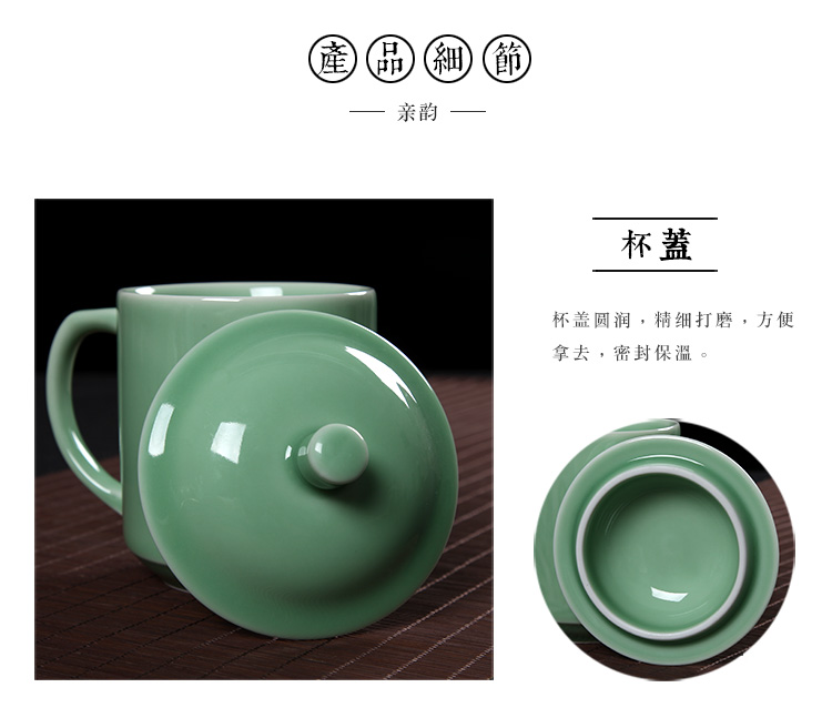 QY meet DIY private custom office keller cup together scene celadon ceramics creative cup by patterns